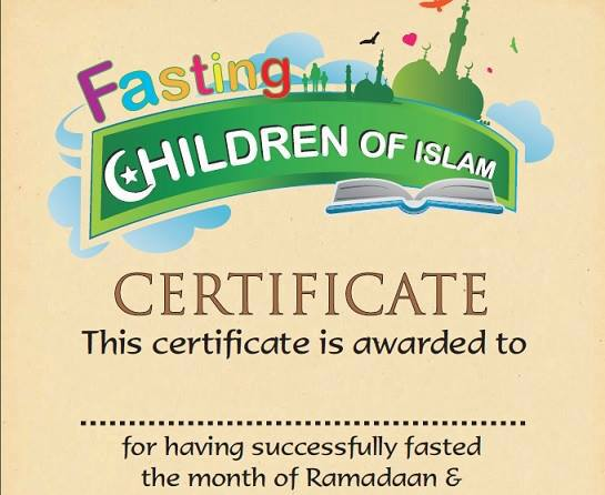 print and present completed ramadan fasting certificate for kids